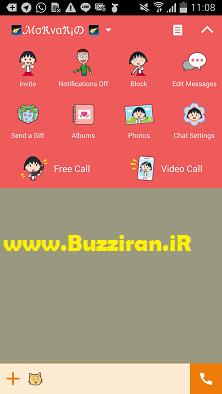 http://up.buzziran.ir/view/652279/CHIBI-MARUKO-CHAN2.png