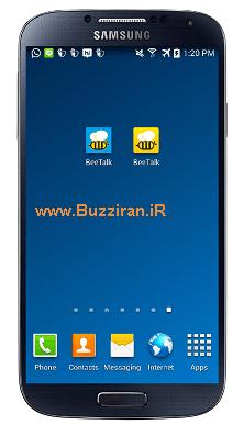 http://up.buzziran.ir/view/706346/Beetalk-Blue.png