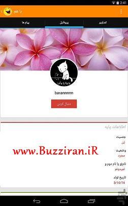 http://up.buzziran.ir/view/727493/baham.jpg