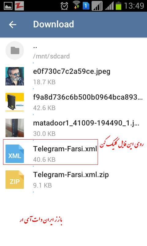 http://up.buzziran.ir/view/747474/14.jpg