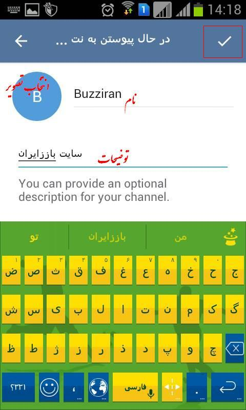 http://up.buzziran.ir/view/751265/22.jpg